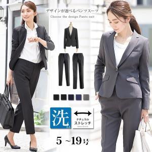袖丈を選べるレディース スーツ ストレッチ生地 ウオッシャブル  2点セット  (ジャケット・パンツ)|sutekitaiken