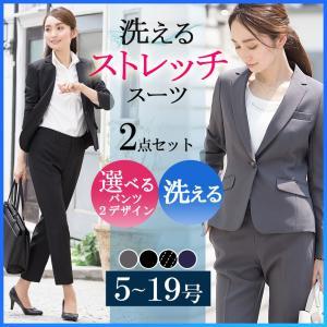 スーツ レディース パンツスーツ ビジネス 夏用 リクルート...