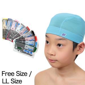 ターゲット スクール用水泳帽 (フリーサイズ・LL) (水泳用品 スイミングキャップ)|suteteko