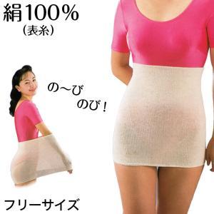 絹サポート腹巻 (フリーサイズ) (はらまき)  (紳士肌着) (取寄せ) suteteko