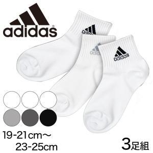 福助 adidas ハーフミニ丈ソックス 3足組 (19-21cm〜23-25cm) (ふくすけ フクスケ アディダス) (在庫限り) suteteko