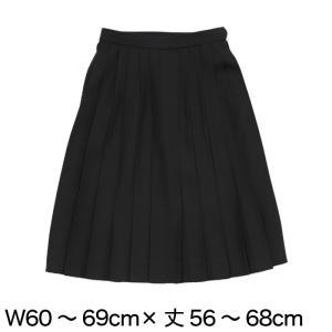 ティアラ 1402シリーズ 女子 サージ織り 24本箱ヒダ セーラー服用スカート (W60〜69cm×丈56〜68cm) (送料無料) (取寄せ)|suteteko