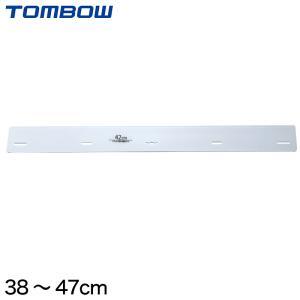標準型学生服用抗菌レギュラーカラー 38cm〜47cm (トンボ TOMBOW) (取寄せ) suteteko