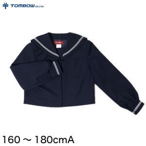 トンボ学生服 女子 サージ織り 白2本ラインセーラー服 160cmA〜180cmA (トンボ TOMBOW) (送料無料) (取寄せ)|suteteko