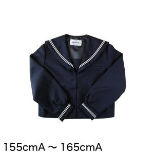 ティアラ 4000シリーズ 女子 サージ織り 白2本ライン セーラー服 155cmA〜165cmA (Tiara) (取寄せ)|suteteko