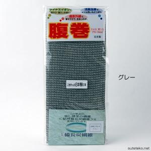 紀州備長炭繊維腹巻 M-L (はらまき) (紳士肌着) (取寄せ) suteteko