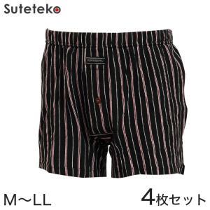 ニットトランクス 4枚セット BA-TSU メンズ 綿100% 柄おまかせ M〜LL (紳士 男性 前開き 前あき パンツ) (紳士肌着) (取寄せ) suteteko