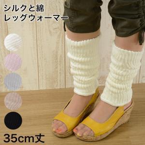 男女兼用 ひざ用 絹と綿のずり落ちにくい二重編みサポーター 2枚入り フリーサイズ (介護用品) (取寄せ)|suteteko
