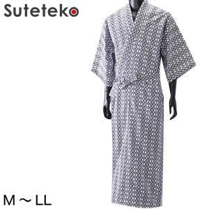 竹 紳士ガーゼねまき M〜LL (健康ねまき) (介護肌着) (取寄せ)|suteteko