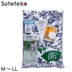竹 婦人ガーゼねまき M〜LL (健康ねまき) (介護肌着) (取寄せ)|suteteko