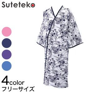婦人7分袖ラウンジウェアー フリーサイズ (介護ねまき) (介護肌着)|suteteko