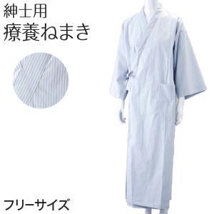 紳士ストライプ柄療養ねまき フリーサイズ (介護ねまき) (介護肌着) (取寄せ)|suteteko