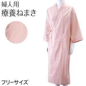 婦人ストライプ柄療養ねまき フリーサイズ (介護ねまき) (介護肌着) (取寄せ)|suteteko