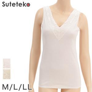 エジプト綿 広幅レースラン型インナー M〜LL (エジプト綿 広幅レースラン型インナー M〜LL) (婦人肌着) (取寄せ)|suteteko