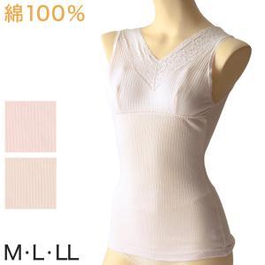 タンクトップ レディース カップ付き 綿100% 婦人 M〜LL (インナー 肌着 下着 レース V首 Vネック) (婦人肌着) (在庫限り)|suteteko