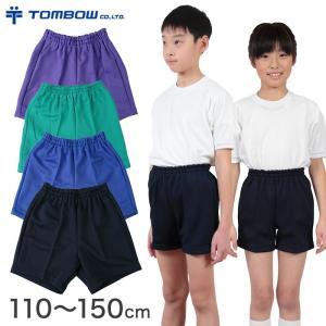 クォーターパンツ 110〜150cm (トンボ TOMBOW 体操服 運動着 トレーニングウェア) (取寄せ) suteteko