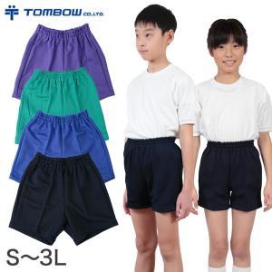 クォーターパンツ S〜3L (トンボ TOMBOW 体操服 運動着 トレーニングウェア) (取寄せ) suteteko