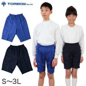 ハーフパンツ S〜3L (トンボ TOMBOW 体操服 運動着 トレーニングウェア) (取寄せ) suteteko