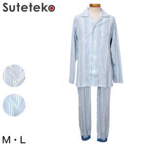 紳士 マジックテープ式パジャマ M・L (介護 メンズ) (介護肌着) (送料無料) (取寄せ)|suteteko