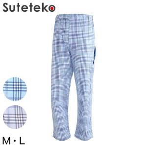 紳士 両サイドマジックテープ式パジャマ用ズボン M・L (介護ズボン) (介護肌着) (取寄せ)|suteteko