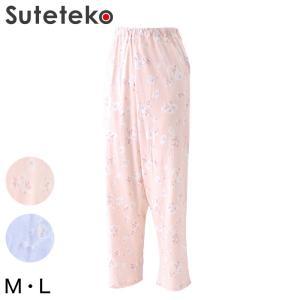 婦人 両サイドマジックテープ式パジャマ用ズボン (M・L) (定番/ON/介護肌着)|suteteko