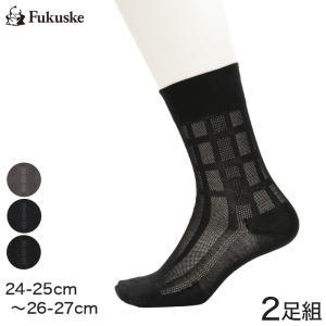 [サイズ] 24cm-25cm 25cm-26cm 26cm-27cm   [カラー] (090)黒...