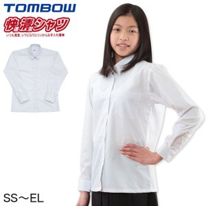 [サイズ] SS/S/M/L/LL/EL「5k835-01-1」 BS/BM/ML/BLL/BEL「...