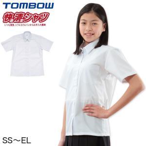 [サイズ] SS/S/M/L/LL/EL「5p835-01-1」 BS/BM/ML/BLL/BEL「...