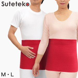 Suteteko 男女兼用 赤い綿腹巻 二重タイプ M・L (腹巻き ハラマキ はらまき 防寒グッズ あったかグッズ 寒さ対策 プレゼント 赤下着) (在庫限り) suteteko