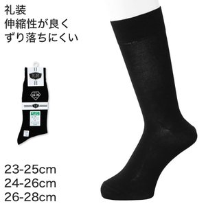 [サイズ] 黒:23-25cm/24-26cm/26-28cm  [カラー] 黒 ※「白」は終了しま...