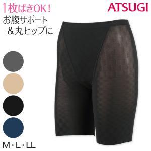 アツギ スラリ ヘム仕様3分丈ガードル M〜LL (ATSUGI モールド加工) (取寄せ)|suteteko