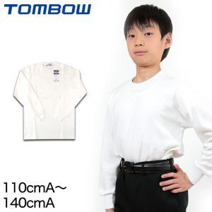 トンボ学生服 VICTORY 厚手長袖Tシャツ 110cmA〜140cmA (トンボ TOMBOW) (取寄せ) suteteko