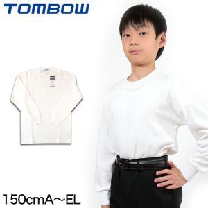 トンボ学生服 VICTORY 厚手長袖Tシャツ 150cmA〜EL (トンボ TOMBOW) (取寄せ) suteteko
