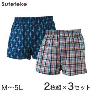 RealLife 綿100% トランクス 2枚組×3セット M〜5L (メンズ パンツ まとめ買い) (紳士肌着) (取寄せ) suteteko