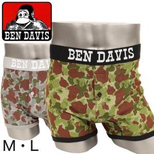 BEN DAVIS ハンターカモボクサーブリーフ M・L (下着 男性 紳士 メンズ パンツ ボクサーブリーフ 綿) (在庫限り) suteteko