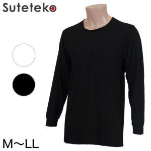 メンズ 吸湿発熱 長袖丸首シャツ 2枚組(M〜LL) (季節/AIR) (14603)