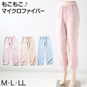ルームパンツ もこもこ レディース M・L (婦人 ルームウェア パジャマ ズボン 部屋着 あたたかい 暖かい マイクロファイバー)の画像