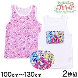 プリキュア タンクトップ ヒーリングっどプリキュア 2枚組 100cm〜130cm (ヒーリング ランニングシャツ インナー) (在庫限り)|suteteko