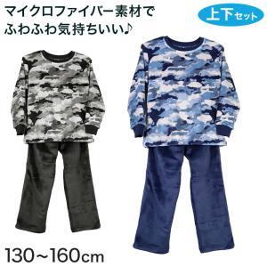 もこもこ パジャマ 子供 マイクロファイバー  130〜160cm (140 150 冬 長袖 上下セット 男児 男子 暖かい あったかい)|suteteko
