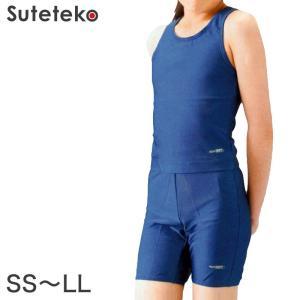 スクール水着 アクアスピード 女子セパレート 競泳用水着 (SS〜LL)   (aqua speed スクール水着)  (ON/学用品) (ks-3000)|suteteko