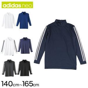 グンゼ adidas neo ジュニア ハイネックロングスリーブシャツ 140cm〜160cm (男...