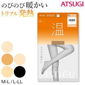 アツギ ASTIGU 温 発熱ストッキング M-L・L-LL (ATSUGI アスティーグ レディース 黒 日本製)|suteteko