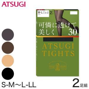 アツギ ATSUGI TIGHTS 30デニールタイツ 2足組 S-M〜L-LL (アツギタイツ レディース 黒 ベージュ 肌色 グレー ブラウン 茶色)|suteteko