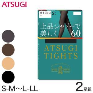アツギ ATSUGI TIGHTS 60デニールタイツ 2足組 S-M〜L-LL (アツギタイツ レディース 黒 ベージュ 肌色 グレー ブラウン 茶色)|suteteko