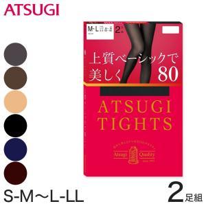 アツギ ATSUGI TIGHTS 80デニールタイツ 2足組 S-M〜L-LL (アツギタイツ レディース 黒 ベージュ 肌色 グレー ブラウン 茶色)|suteteko