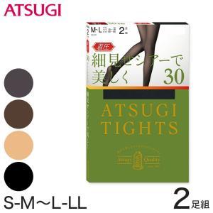 アツギ ATSUGI TIGHTS 30デニール着圧タイツ 2足組 S-M〜L-LL (アツギタイツ レディース 黒 ベージュ 肌色 グレー ブラウン 茶色)|suteteko