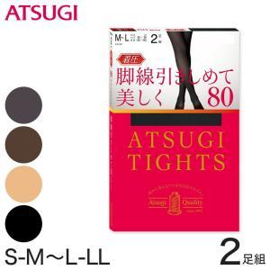 アツギ アツギ ATSUGI TIGHTS 80デニール着圧タイツ 2足組 S-M〜L-LL (アツギタイツ レディース 黒 ベージュ 肌色 グレー ブラウン 茶色)|suteteko