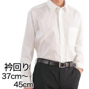 Befarm 形態安定 長袖カッターシャツ (38サイズ展開)  (ON/ビジネスウェア) (取寄せ)|suteteko