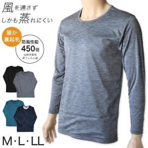 BREEZE/TEX 長袖丸首シャツ M〜LL (ブリーズテックス あたたかい レジャー 外仕事 ウィンタースポーツ 丸首) (在庫限り) suteteko