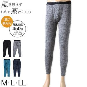 BREEZE/TEX ロングタイツ M〜LL (ブリーズテックス あたたかい レジャー 外仕事 ウィンタースポーツ ロングパンツ) (在庫限り)|suteteko